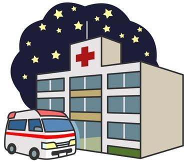Retro hospital